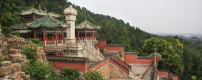 China Día 2: Pekín (Palacio de Verano, Sanlitun)