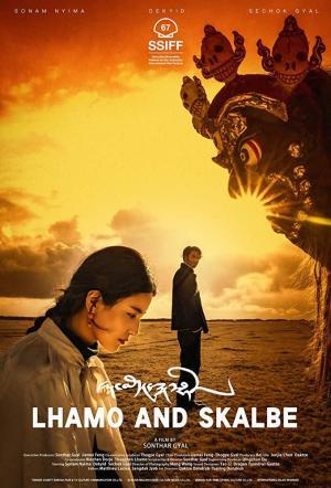 poster La mu yu ga bei / Lhamo and Skalbe