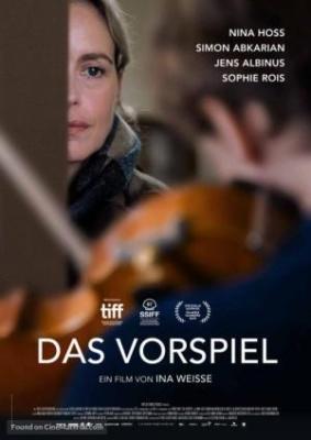 poster Das Vorspiel / The Audition
