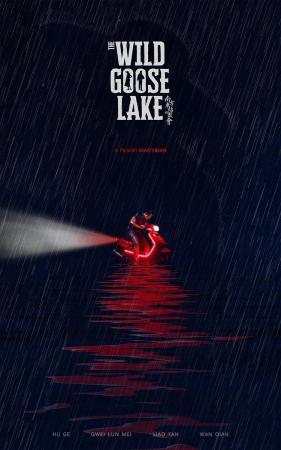 poster El lago del ganso salvaje