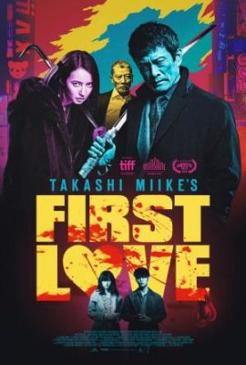 poster First Love