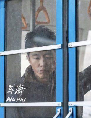poster Wuhai